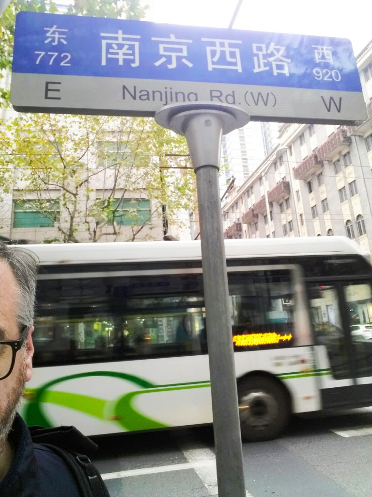 Me, being sad on Shanghai's Nanjing Road West