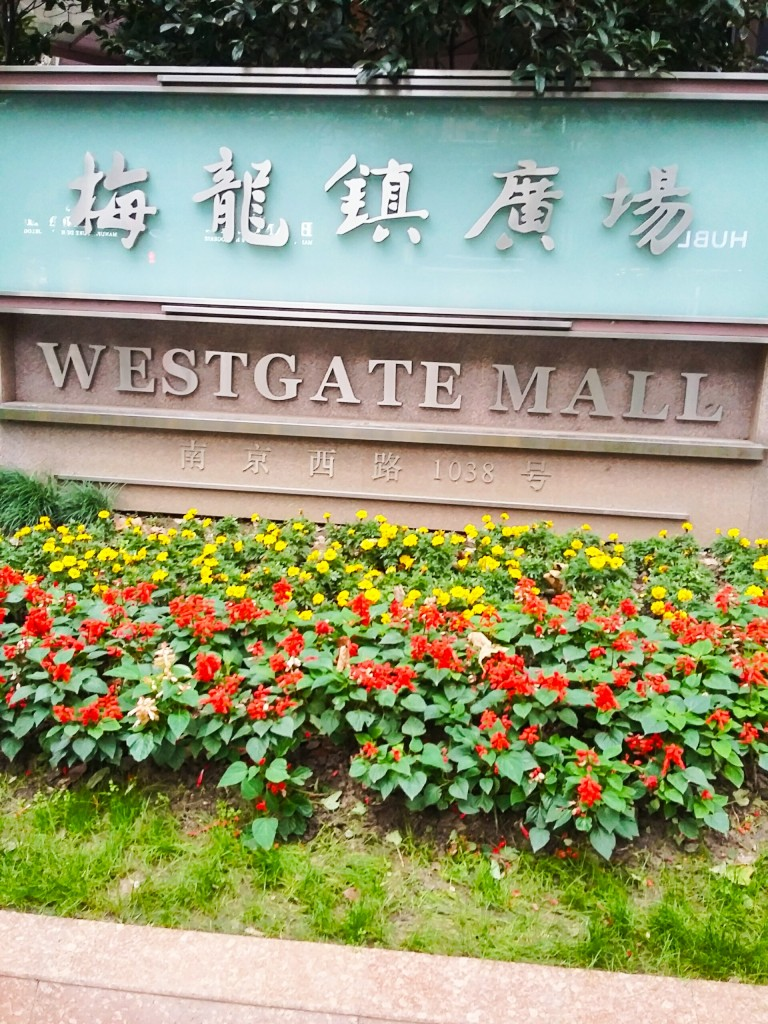 Westgate shopping mall, Shanghai