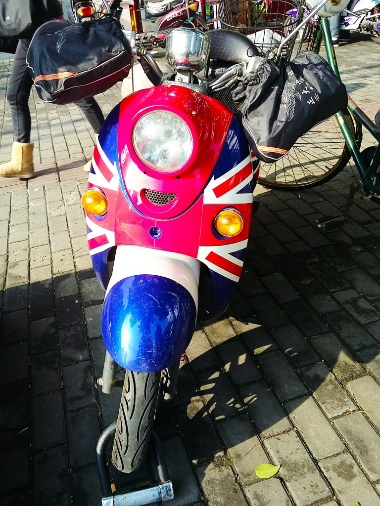 A scooter in Shanghai