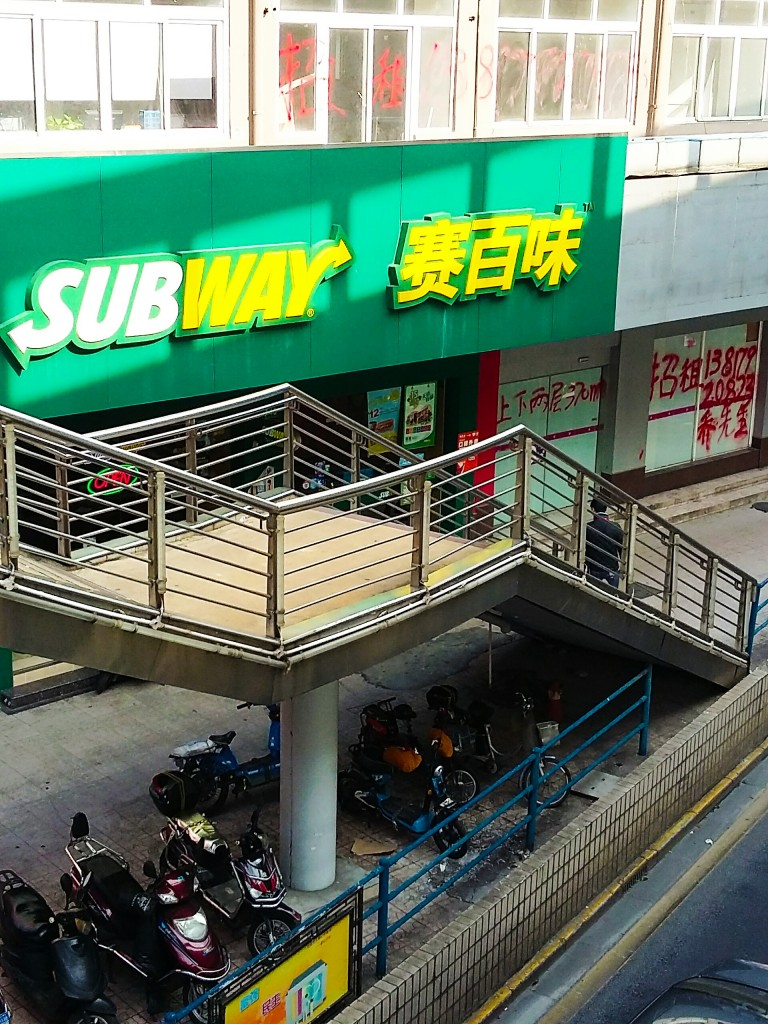 Subway (the store) in Shanghai